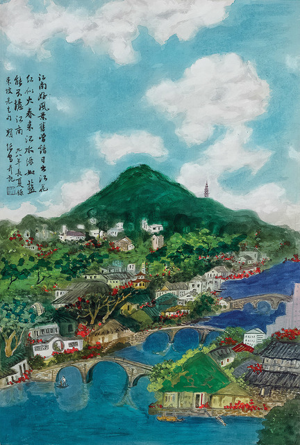 , 'Jiangnan Landscapes,' 1998-2002, Alisan Fine Arts