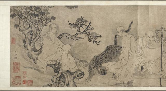 , 'Treatise of the Saṃmitīya School (Sanmidi bu lun 三彌底部論; Skt. Sāṃmitīyanikāyaśāstra),' , Princeton University Art Museum