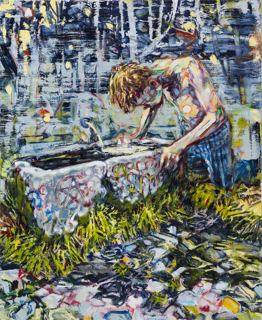 , 'The Sun Rising,' 2016, Charlie Smith London