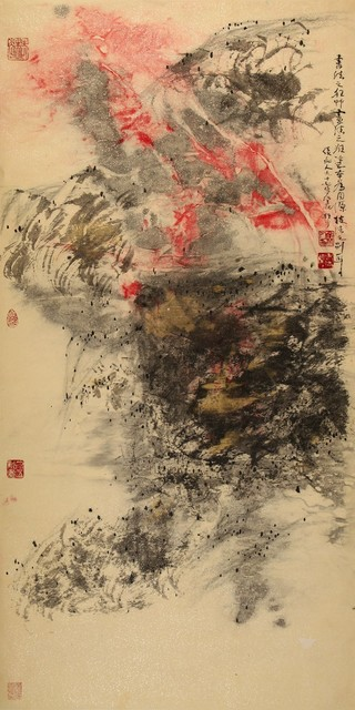, 'Homology of Calligraphy and Painting,' 2014, NanHai Art