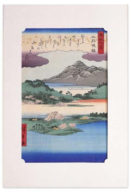 Utagawa Hiroshige (Andō Hiroshige), 'Evening Bell at Mii-dera Temple', Late 19th Century, Wallector
