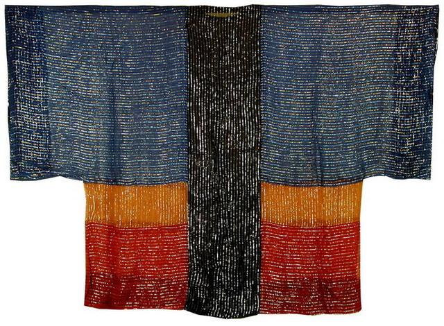 Chant Avedissian, 'Siwa inspired cut transparent cotton with shinny threads', 1988, Sabrina Amrani