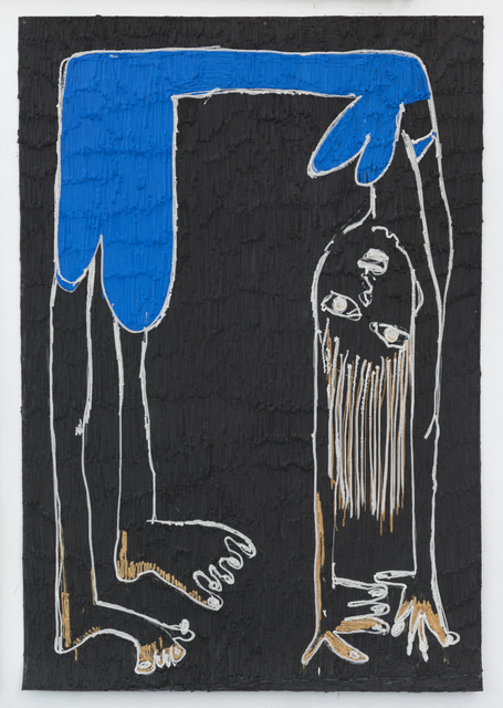 , 'Absolution,' 2017, Shulamit Nazarian