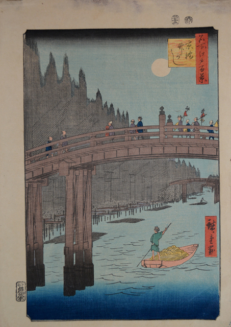 , 'Bamboo Yards and Kyobashi Bridge,' 1857, Ronin Gallery