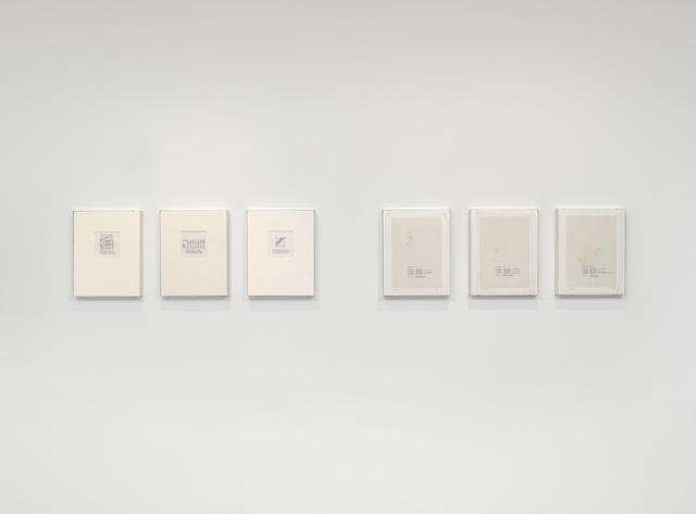 , 'Study for Post-Partum Document: Documentation I, Analysed Faecal Stains and Feeding Charts,' 1974, Pippy Houldsworth Gallery