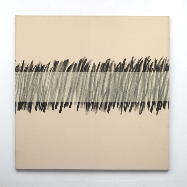, 'Untitled With a Horizontal Thread Removed 05,' 1973, Jessica Silverman Gallery
