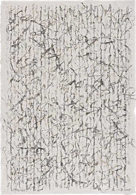 , 'Line Field 465,' 2004, Mind Set Art Center