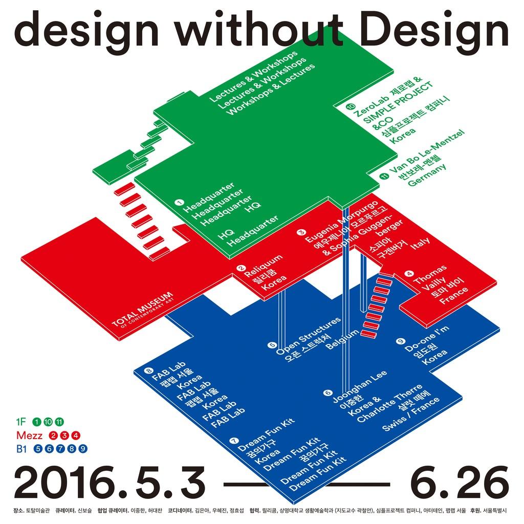 design wihtout Design_banner