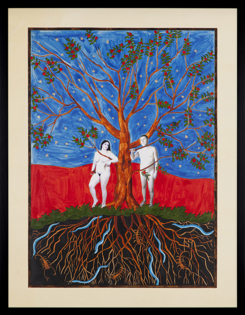 , 'HAYAT AĞACI / THE TREE OF LIFE,' 2014, RAMPA