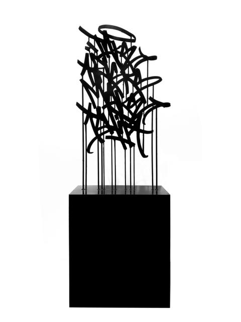 , 'Take Risks, Make Shit ,' 2019, GR Gallery