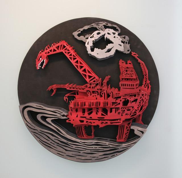 , 'Ouroboros,' 2013, Çağla Cabaoğlu Gallery