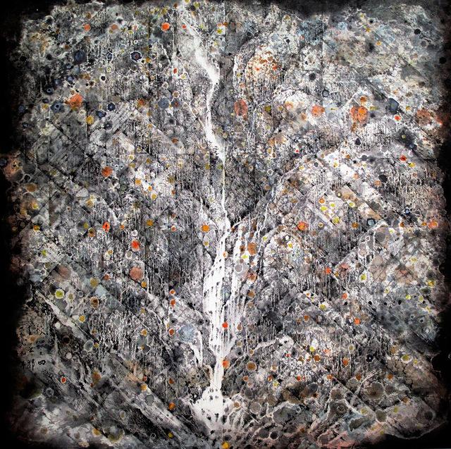 , 'Heart of Autumn #4,' 1999, Alisan Fine Arts