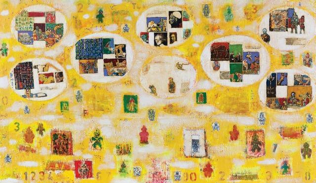 , 'Untitled,' , Galeri Miz