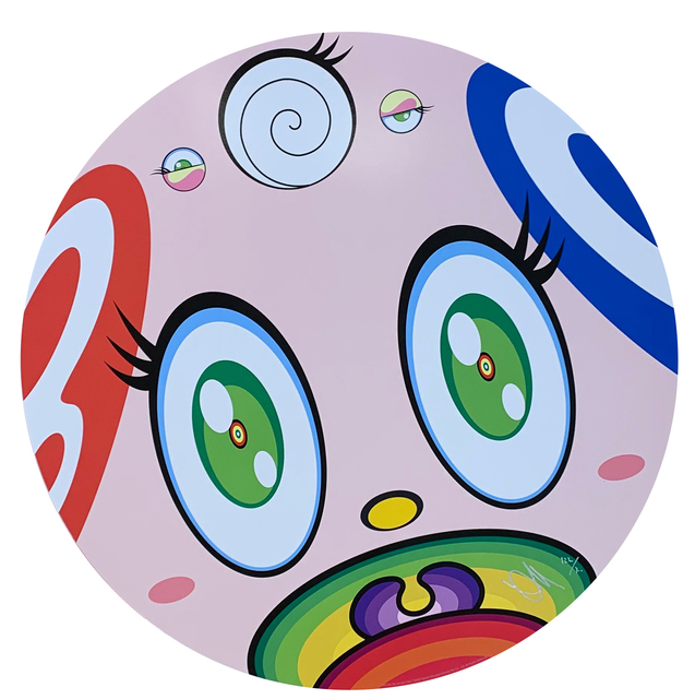 Takashi Murakami, 'We Are the Jocular Clan', 2018, Print, Offset print, with silver and high gloss varnishing, Art Works Paris Seoul Gallery