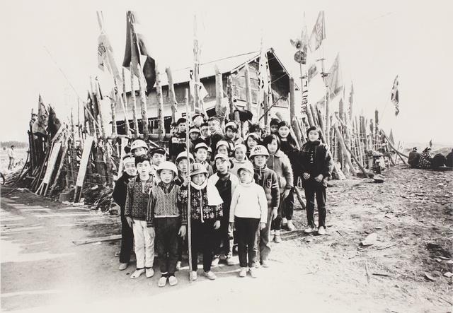 , 'Children's Resistance Corps, Narita, Chiba (Sanrizuka series),' 1970, MIYAKO YOSHINAGA