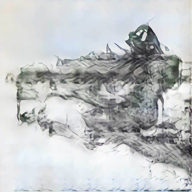 AICAN, 'Rough Stock', 2017, AICAN