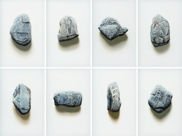 , 'Text Stone - Ci, Jian, He, Jing, Xin, Qin, Feng, Hao,' 2017, Double Square Gallery