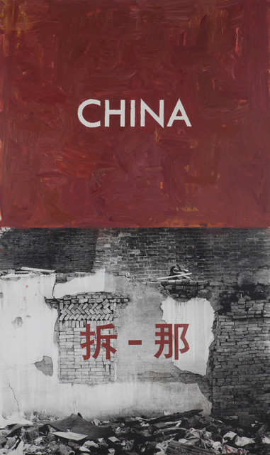 , 'Chai-na/China,' 2006, 10 Chancery Lane Gallery
