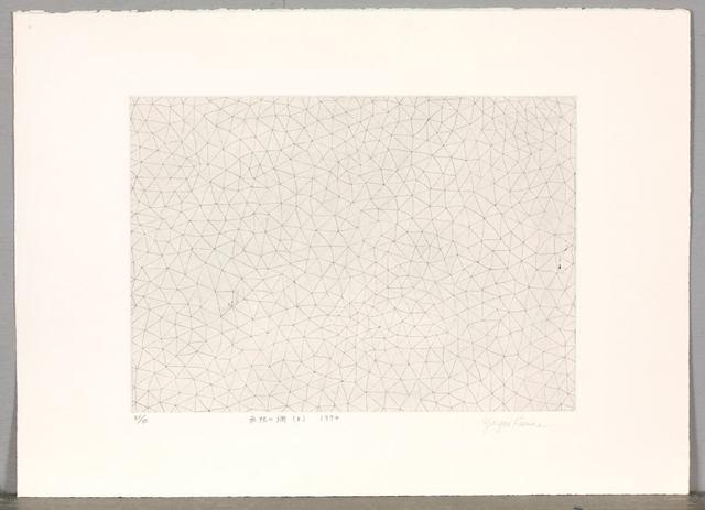 Yayoi Kusama, 'Infinity Nets (B) (Abe Shuppan 204)', 1994, DELAHUNTY