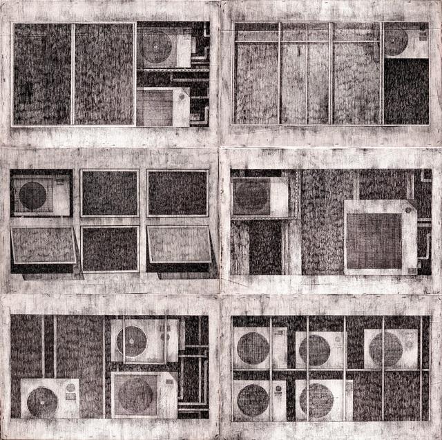 , 'Building,' 2016, Gallery LVS