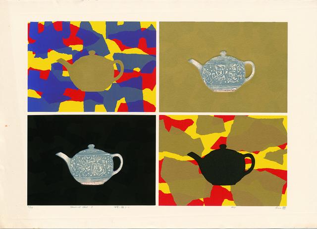 , 'Seasonal ChatⅠ,' 1995, Liang Gallery
