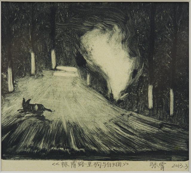 , 'Dog and White Smoke 林荫路里狗与白烟,' 2013, PIFO Gallery