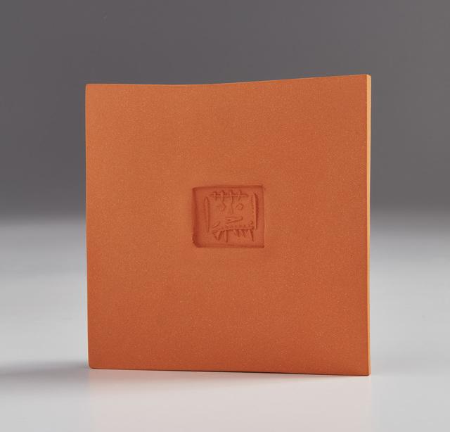 Pablo Picasso, 'Little square with sun (Petit carré au soleil); Circle with face (Cercle au visage); and Little square with face (Petit carré au visage)', 1971, Design/Decorative Art, Three red earthenware tiles., Phillips