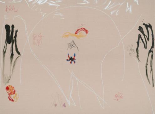 , 'Christmas Beetle Pleasure Dome,' 2017, The LODGE