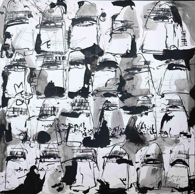 , 'The Wailing ,' 2018, al markhiya gallery