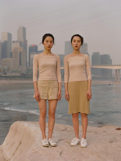 , 'Wan Ying, Xue Ying,' 2017, MO-Industries