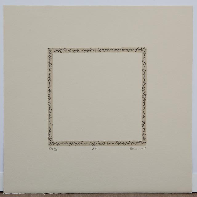 , 'Echo,' 2013, Gallery Espace