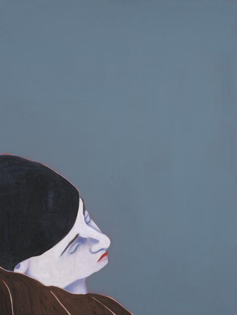 , 'Sans titre,' 2016, Galerie Jérôme Poggi