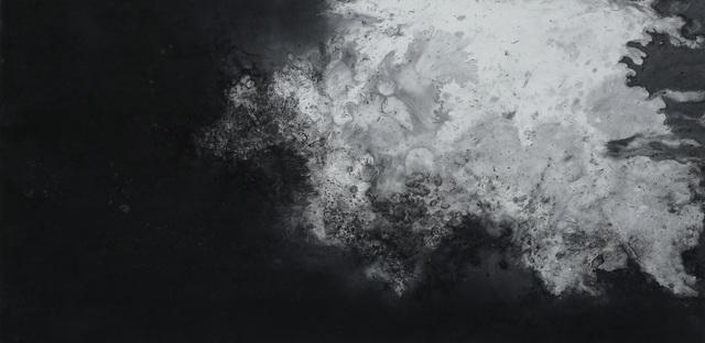 , 'Moxiang No.19,' , Galerie du Monde