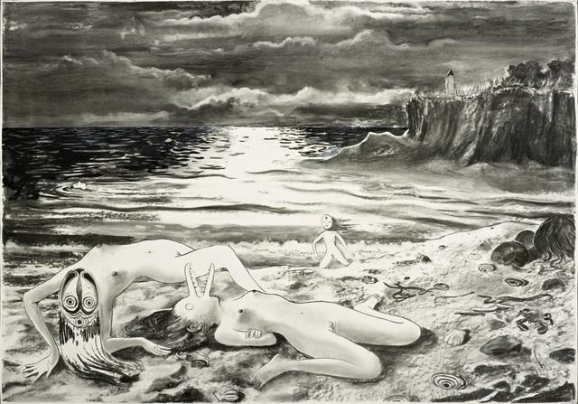 , 'Far Away,' 2014, Galerie Kleindienst