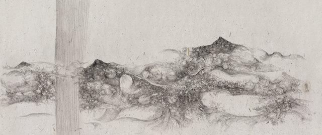 , 'Cloud Mountain I 云山 一,' 2016, Galerie Dumonteil