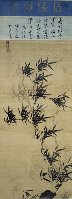 , 'Bamboo in the Wind  ,' Joseon dynasty (1392–1910), The Metropolitan Museum of Art