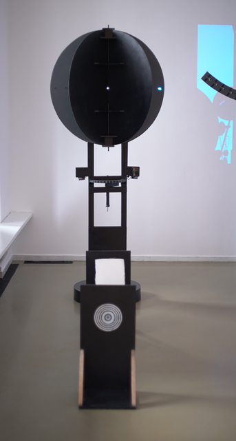 Derek Ogbourne, 'Opthalmic Series Piece Two', 2013, Galerie Brigitte Schenk