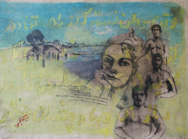 , 'Untitled ,' 2012, Galerie Brigitte Schenk