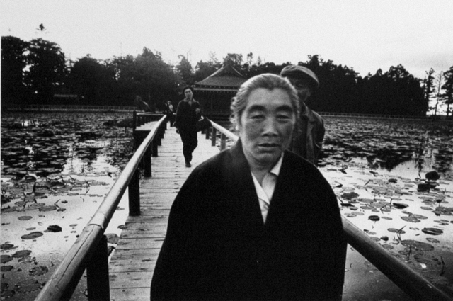 , 'Hirosaki, Aomori,' 1970, IBASHO