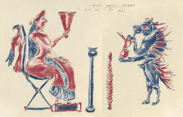 """, '""""Minoan series"""" 5,' 2001-2002, Krokin Gallery"""
