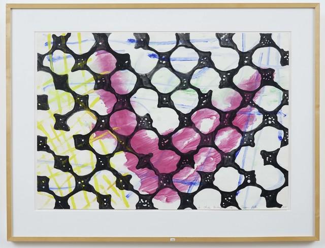 , 'Ohne Titel,' 1995, Suzanne Tarasieve