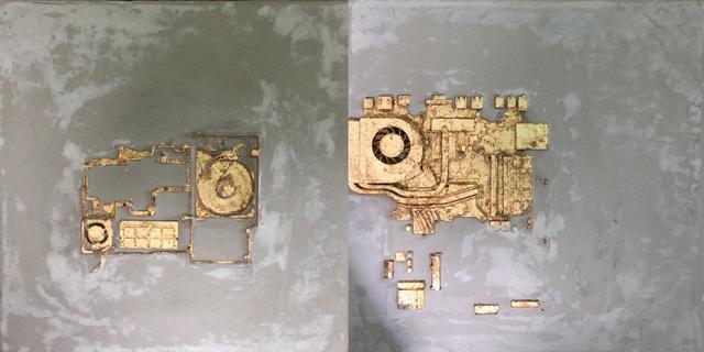 , 'Bloc 2,' 2018, Da Xiang Art Space