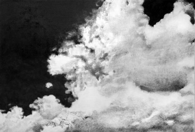 Hugo Bastidas, 'Eye Spy', 2018, Nohra Haime Gallery