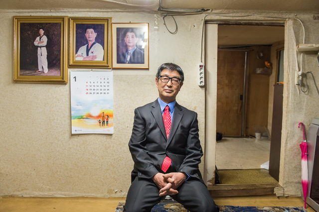 , 'Mr. Kim,' 2014-2015, Silver Eye