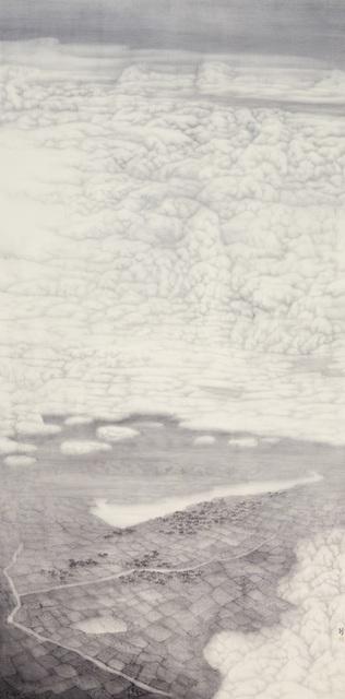 , 'Altitude,' 2016, White Space Art Asia