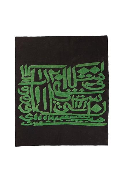 , 'Green Word on Black,' , Shirin Gallery