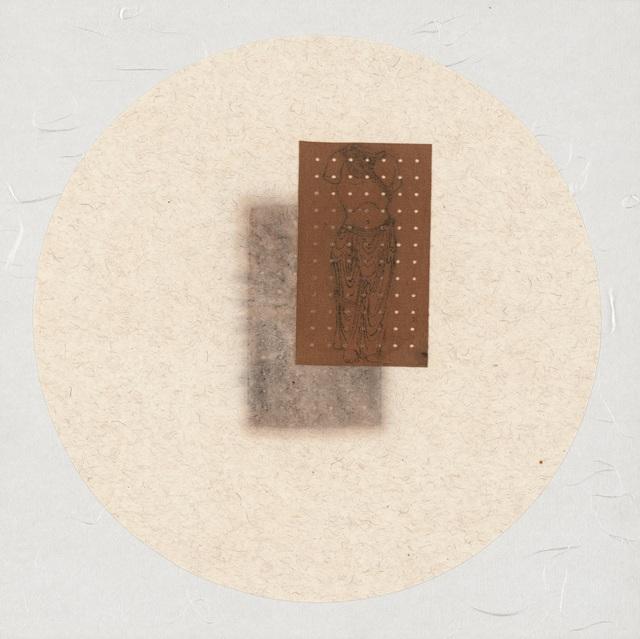 , 'Registration 39,' 2009-2013, Galerie Ora-Ora