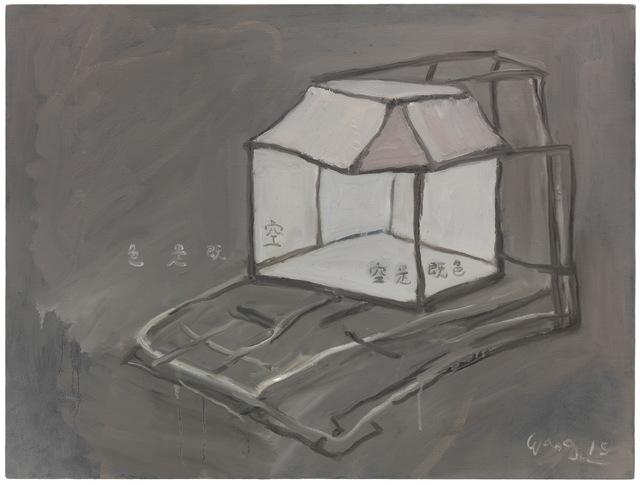 , 'Box No.5 盒子之五,' 2015, PIFO Gallery
