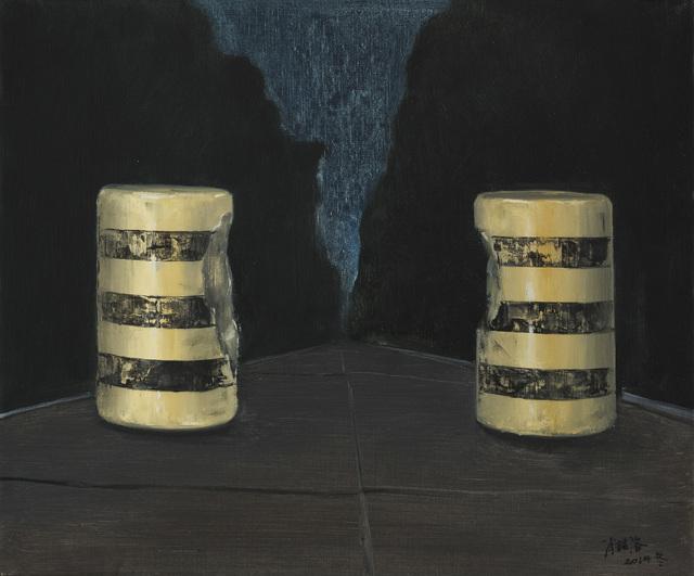 , '在一起——水泥墩,' 2014, Ying Space