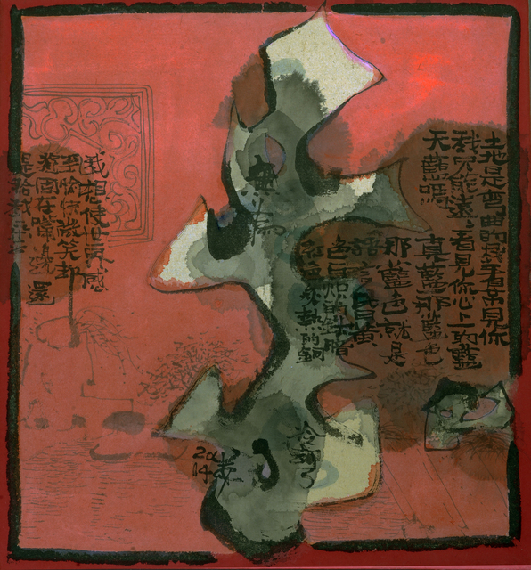 , 'Scholar Stone series - Dated Pink,' 2014, ArtCN